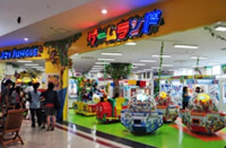 GAME LAND JOY JUNGLE
