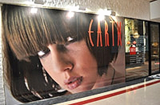 HAIR&MAKE EARTH 豊崎店